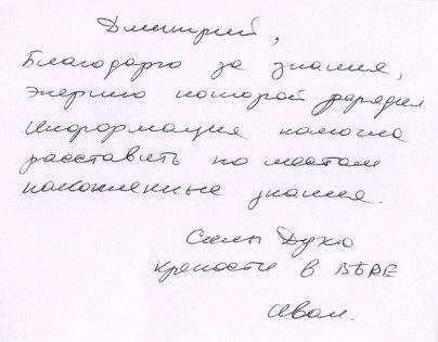 Владимир Путин дал оценку фильму